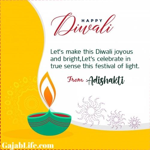 Adishakti happy deepawali- diwali quotes, images, wishes,