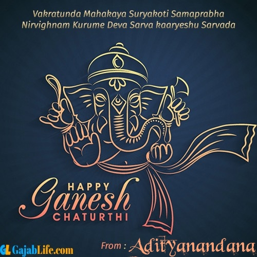 Adityanandana create ganesh chaturthi wishes greeting cards images with name