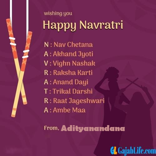 Adityanandana happy navratri images, cards, greetings, quotes, pictures, gifs and wallpapers