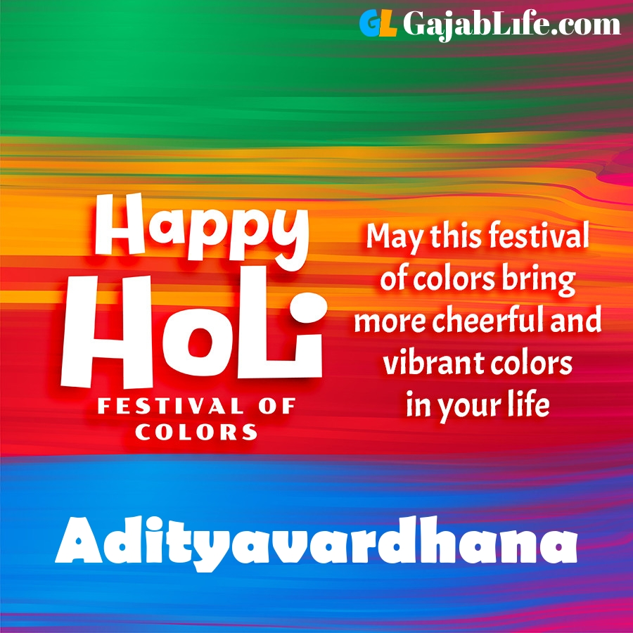 Adityavardhana happy holi festival banner wallpaper
