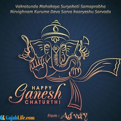 Advay create ganesh chaturthi wishes greeting cards images with name
