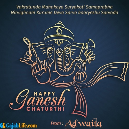 Adwaita create ganesh chaturthi wishes greeting cards images with name