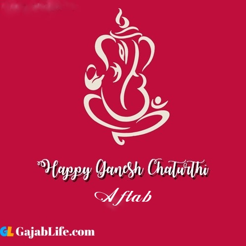 Aftab happy ganesh chaturthi 2020