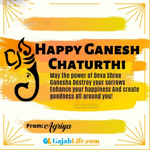 Agriya best ganpati messages, whatsapp greetings, facebook status