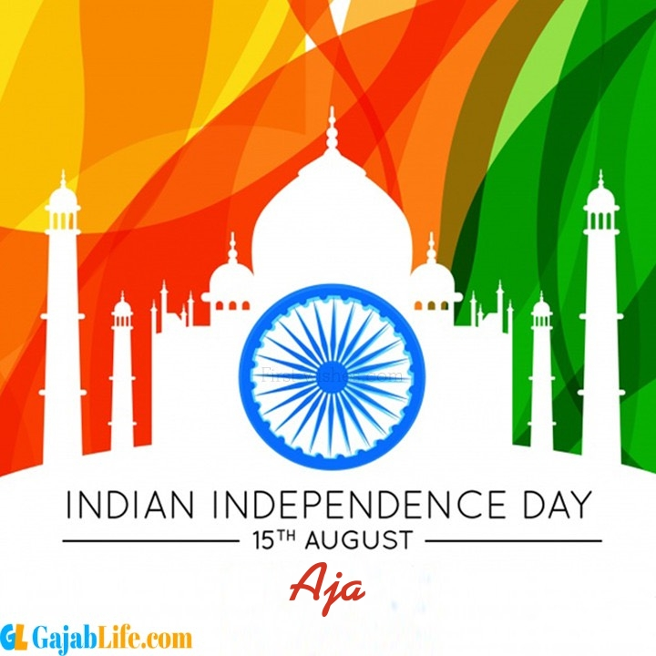 Aja happy independence day wish images