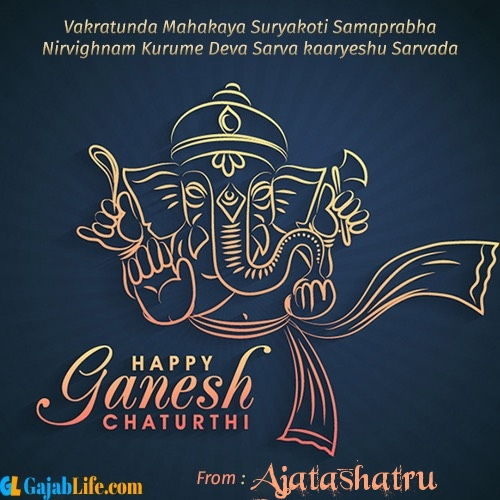 Ajatashatru create ganesh chaturthi wishes greeting cards images with name