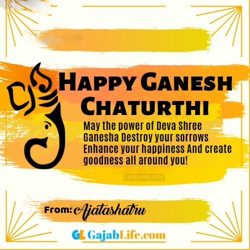 Ajatashatru best ganpati messages, whatsapp greetings, facebook status
