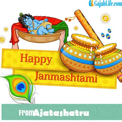 Ajatashatru happy janmashtami wish