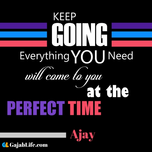 Ajay inspirational quotes