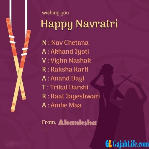 Akanksha happy navratri images, cards, greetings, quotes, pictures, gifs and wallpapers