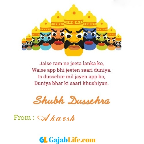 Akarsh happy dussehra 2020 images, cards
