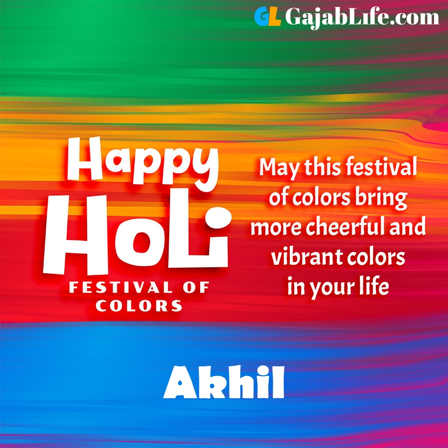 Akhil happy holi festival banner wallpaper
