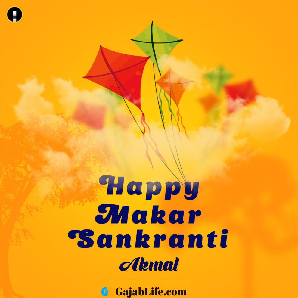 Akmal makar sankranti 2021 messages status pongal wishes and images