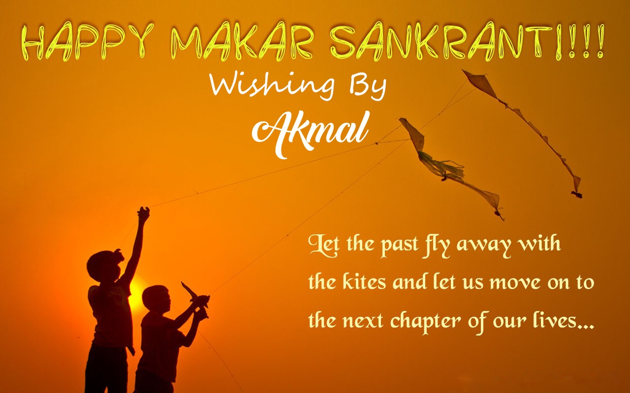 Akmal makar sankranti images, greetings and pictures for whatsapp