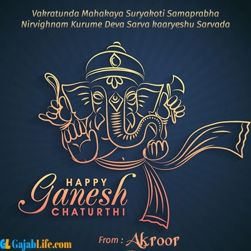 Akroor create ganesh chaturthi wishes greeting cards images with name