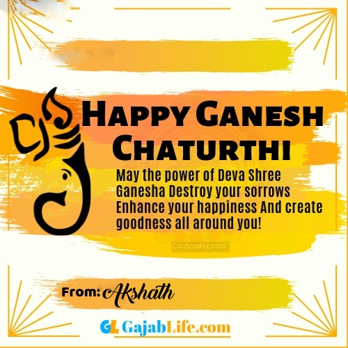 Akshath best ganpati messages, whatsapp greetings, facebook status