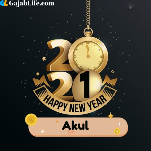 Akul happy new year 2021 wishes images