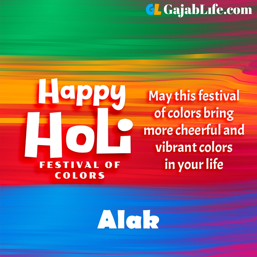 Alak happy holi festival banner wallpaper