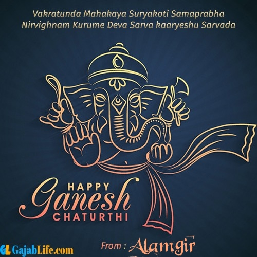 Alamgir create ganesh chaturthi wishes greeting cards images with name