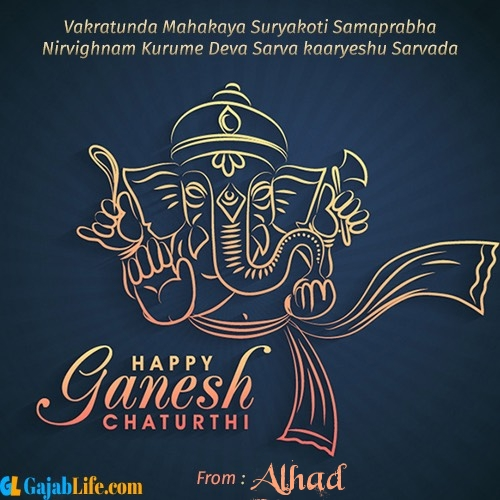 Alhad create ganesh chaturthi wishes greeting cards images with name