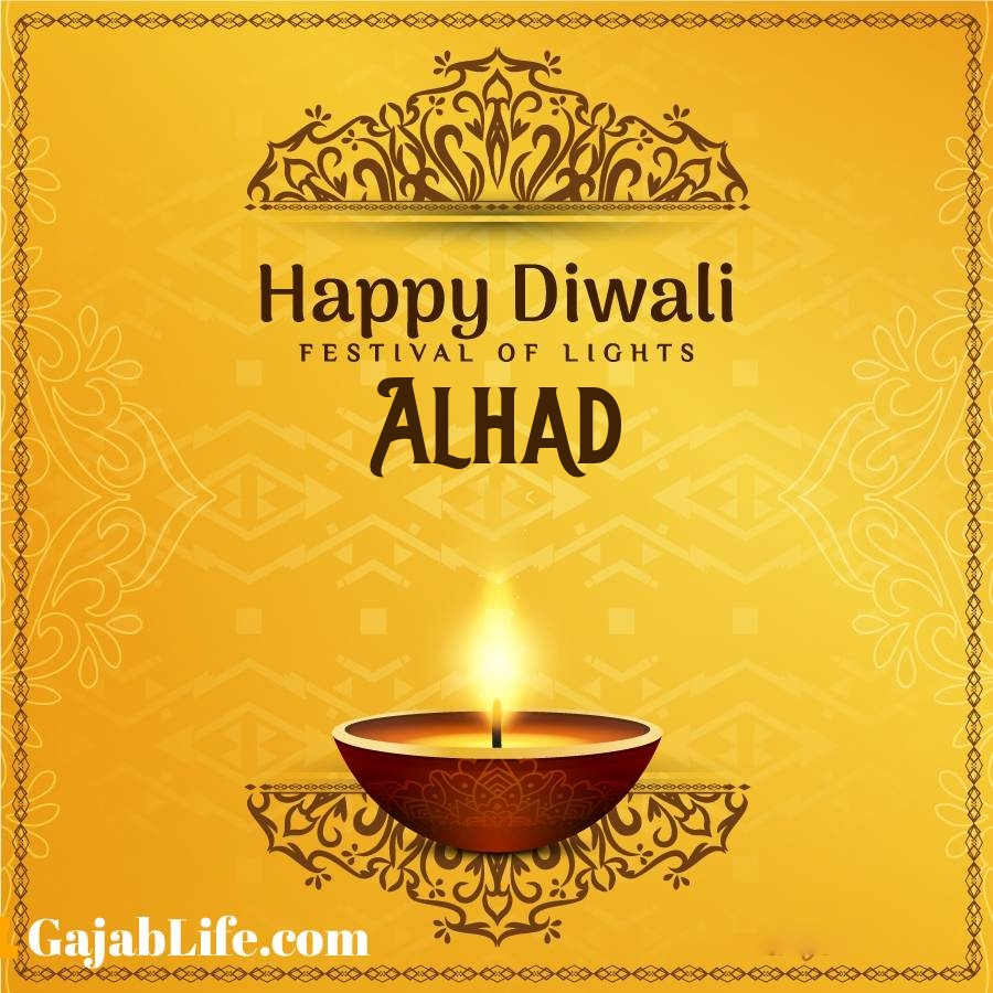 Alhad happy diwali 2020 wishes, images,
