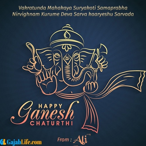 Ali create ganesh chaturthi wishes greeting cards images with name