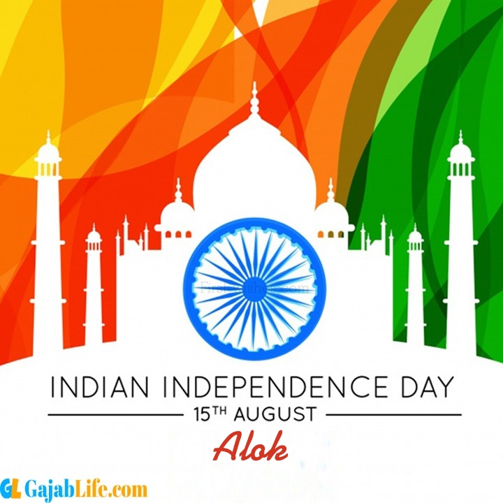 Alok happy independence day wish images