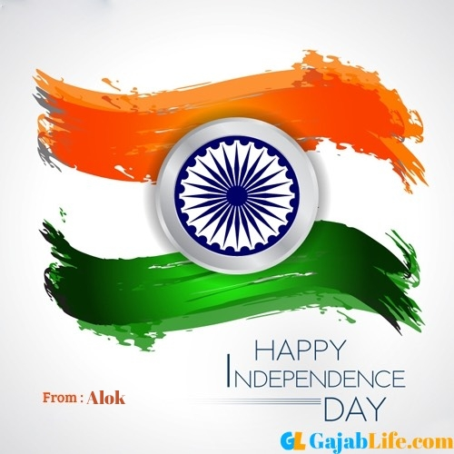 Alok happy independence day wishes image with name