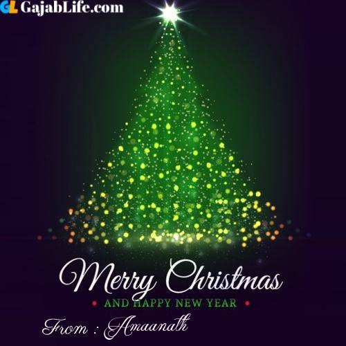 Amaanath wish you merry christmas with tree images