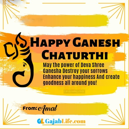 Amal best ganpati messages, whatsapp greetings, facebook status