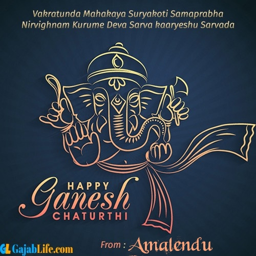 Amalendu create ganesh chaturthi wishes greeting cards images with name