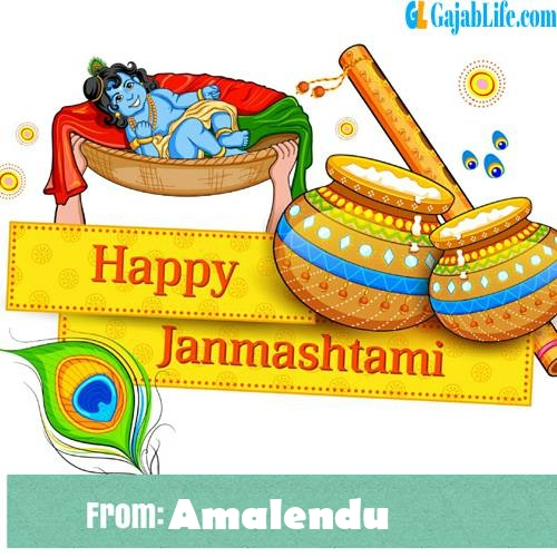 Amalendu happy janmashtami wish