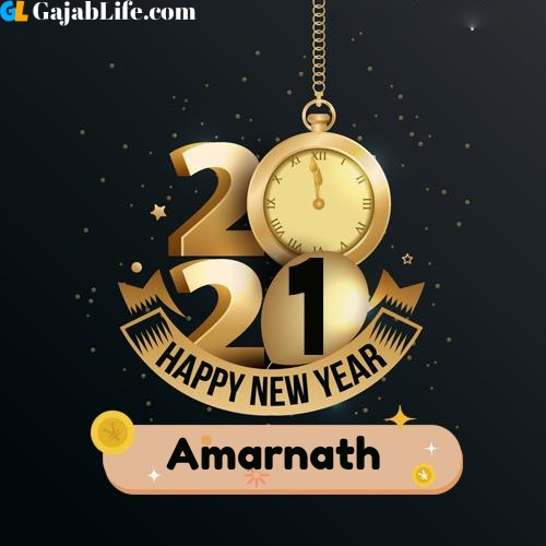 Amarnath happy new year 2021 wishes images