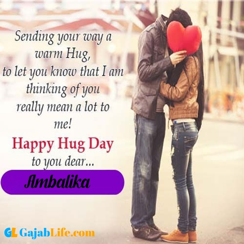 Ambalika hug day images with quotes & shayari hug day