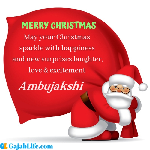Ambujakshi merry christmas images with santa claus quotes