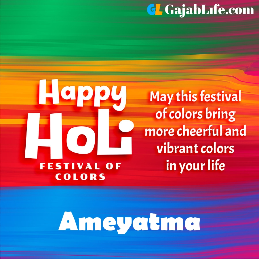 Ameyatma happy holi festival banner wallpaper