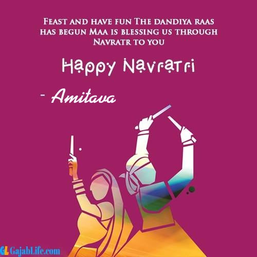 Amitava happy navratri wishes images