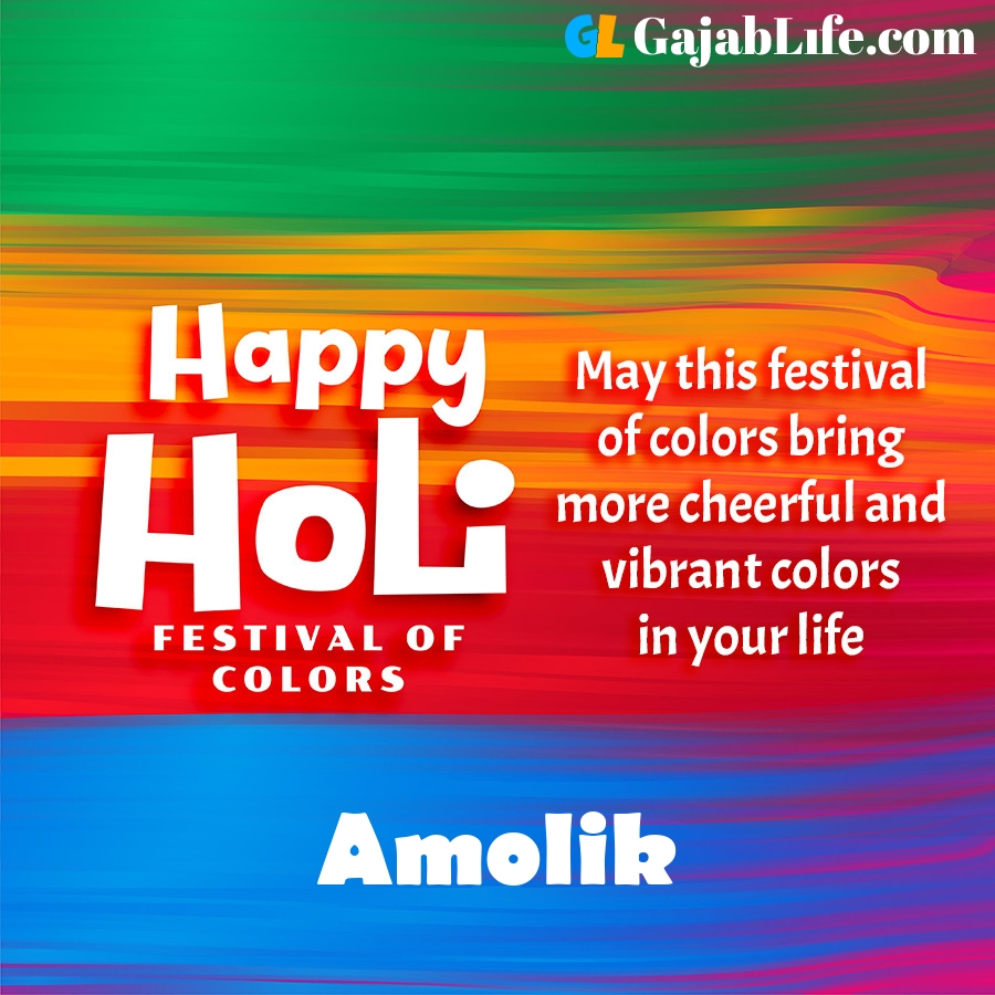 Amolik happy holi festival banner wallpaper