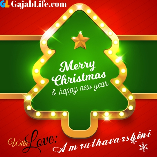 Amruthavarshini happy new year and merry christmas wishes messages images