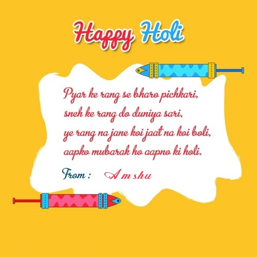 Amshu happy holi 2019 wishes, messages, images, quotes,
