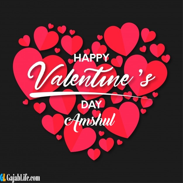 Amshul happy valentines day free images 2020
