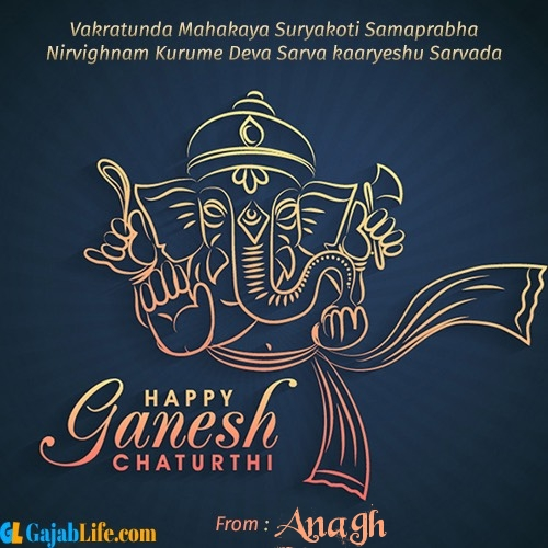 Anagh create ganesh chaturthi wishes greeting cards images with name