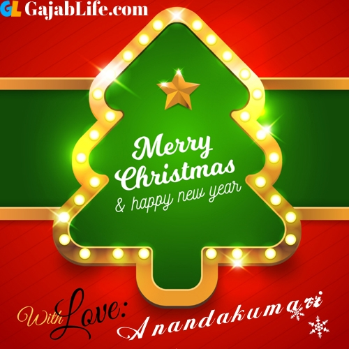 Anandakumari happy new year and merry christmas wishes messages images