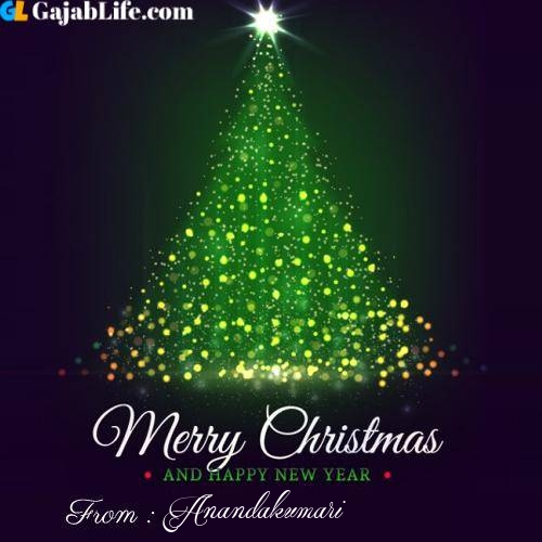 Anandakumari wish you merry christmas with tree images