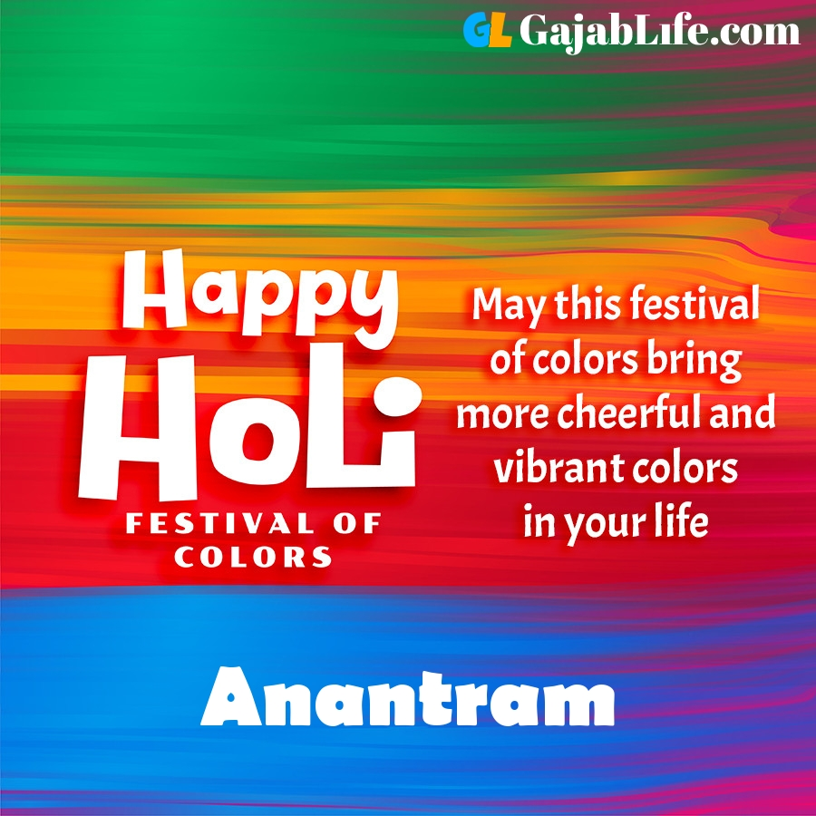 Anantram happy holi festival banner wallpaper