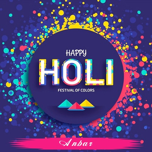 Anbar holi greetings cards  exclusive collection of holi cards