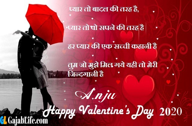 Anju happy valentine day quotes 2020 images in hd for whatsapp