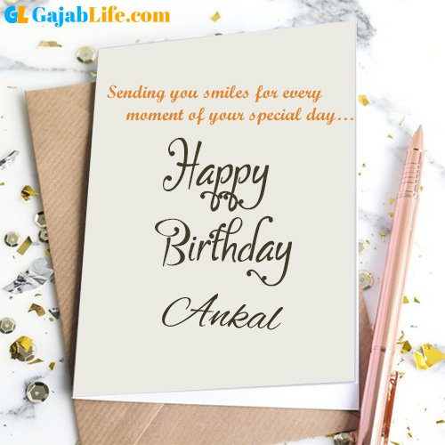 Birthday wishes card with name edit online