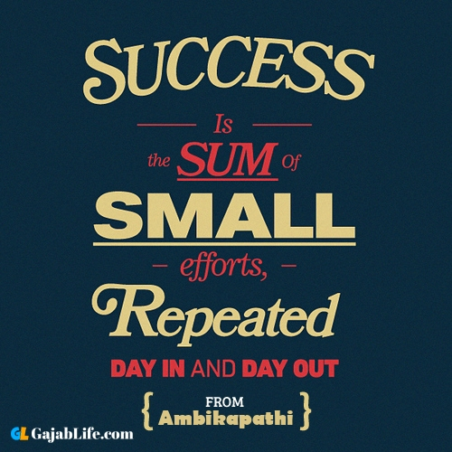 Best inspirational quotes ambikapathi