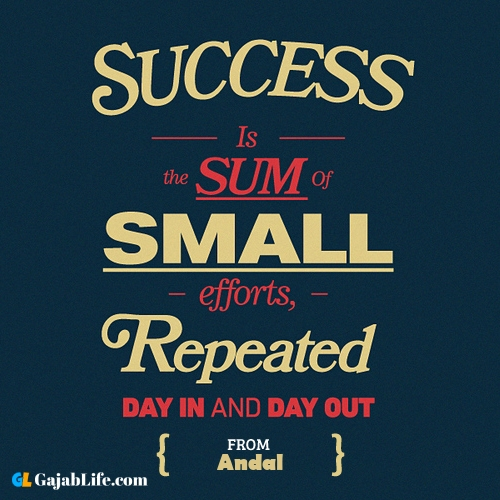Best inspirational quotes andal